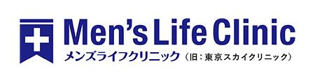 メンズライフクリニックのロゴ